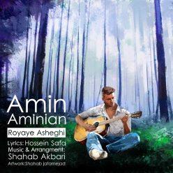 Amin Aminain Royaye Asheghi