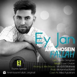 Amir Hossein Fallah Ey Jan