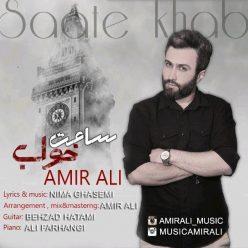 AmirAli Saate Khab