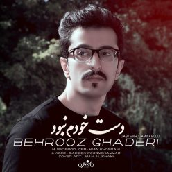 Behrooz Ghaderi Daste Khodam Nabood