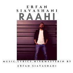 Erfan Siavashani Raahi