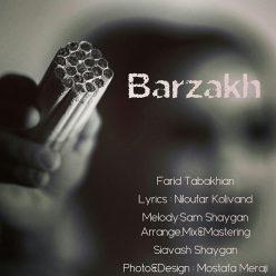 Farid Tabakhian Barzakh
