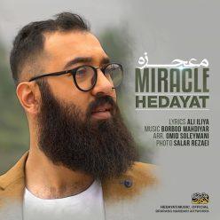 Hedayat Mojezeh