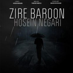 Hosein Negari Zire Baroon