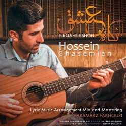 Hossein Ghasemian Negahe Eshgh