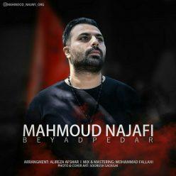 Mahmoud Najafi Be Yade Pedar