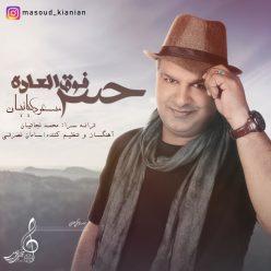 Masoud Kianian Hesse Fogholadeh