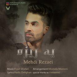 Mehdi Rezaie Ye Rize
