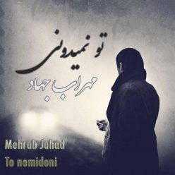 Mehrab Jahad