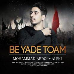 Mohammad Abdolmaleki Azize Fatemeh
