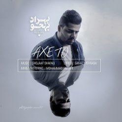 Behrad Behjoo Axe To