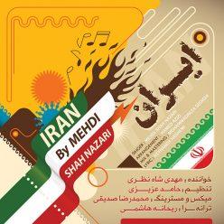 Mehdi Shahnazari Iran