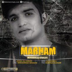Mohammad Binaghs Marham