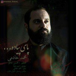Mohammad Khademi Paye Piadeh
