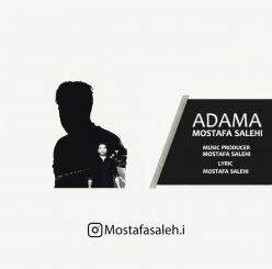 Mostafa Salehi Adama