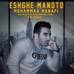 Pm Band Eshghe Manoto
