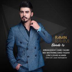 Ramin Rahimi Baade To