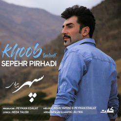 Sepehr Pirhadi Khoob Baladi