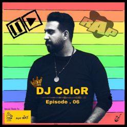Soheil DJ ColoR Episode 6 Rap Mix