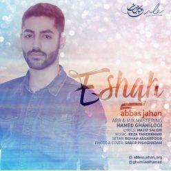 Abbas Jahan Eshgh
