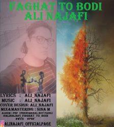 Ali Najafi Faghat To Boodi