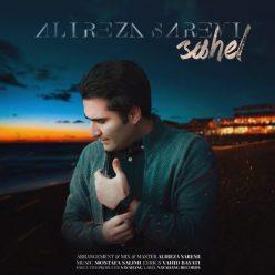 Alireza Saremi Sahel