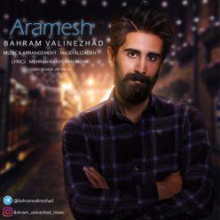 Bahram Valinezhad Aramesh