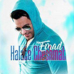 Emad Halate Cheshmat