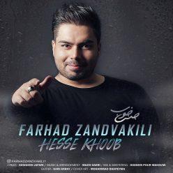 Farhad Zandvakili Hesse Khoob
