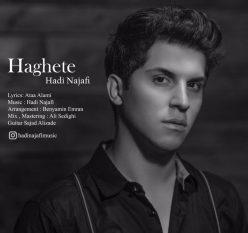 Hadi Najafi Haghete