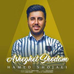Hamed Shojaei Asheghet Shodam