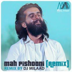 Hoorosh Band Mah Pishooni Remix By DJ Milaad