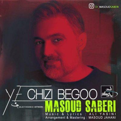 Masoud Saberi Ye Chizi Begoo