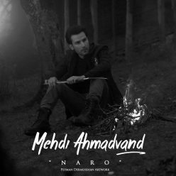 Mehdi Ahmadvand Naro