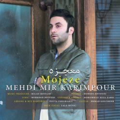 Mehdi Mir Karimpour Mojeze 1