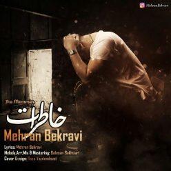 Mehran Bekravi Khaterat