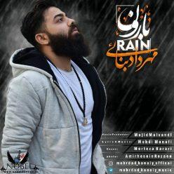 Mehrdad Banaiy Baroon