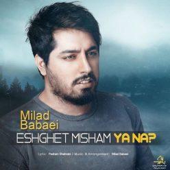 Milad Babaei Eshghet Misham Ya Na