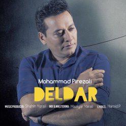 محمد پیره زالی دلدار