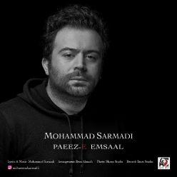 Mohammad Sarmadi Paeez E Emsaal