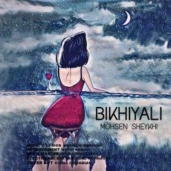 Mohsen Sheykhi Bikhiyali