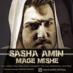Sasha Amin Mage Mishe