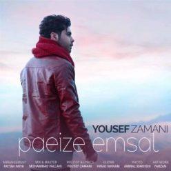 Yousef Zamani Paeiz Emsal