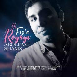 Abolfazl Shams Ye Fasle Royaee