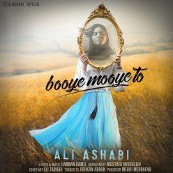 Ali Ashabi Booye Mooye To