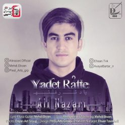 Ali Nazari Yadet Rafteh