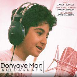 Ali Paknafs Donyaye Man