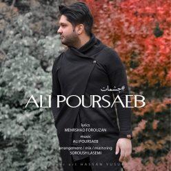 Ali Poursaeb Cheshmaat
