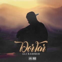 Ali Rammer Dor Tar