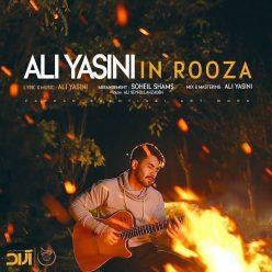 Ali Yasini In Rooza